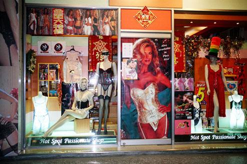 sexo anao sex shop lisboa